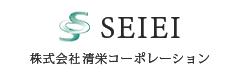 京都の住宅なら清栄コーポレーション
